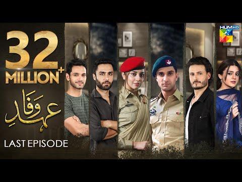 Ehd E Wafa Last Episode | English Sub | Digitally Presented By Master Paints | HUM TV | 15 Mar 2020