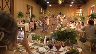 Свадьба.  Танцевальный Батл подружек невесты на CВАДЬБЕ
