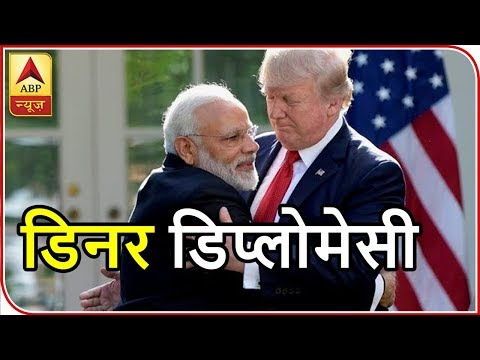 Top News: PM Modi Wanted To Have Dinner With Donald Trump, Claims Author Bob Woodward|ABP News