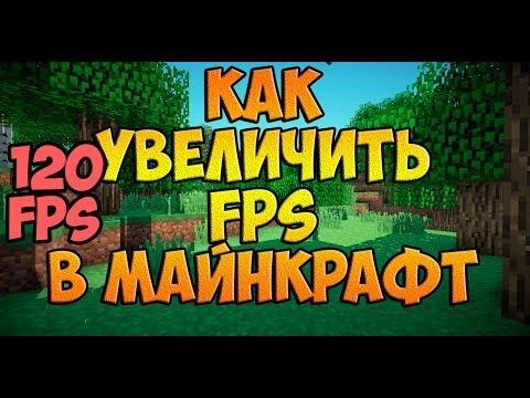 стрим майнкрафт - YouTube