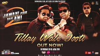 Tillay Wale Jooti - Humayun Saeed | Fahad Mustafa | Kubra Khan & More