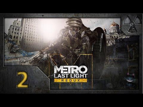 Metro: Last Light / Метро: Луч Надежды - DLC Faction Pack - Прохождение [#2] Полис