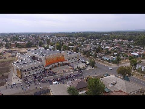 В Урюпинске открылся театрально-культурный центр «Юбилейный»