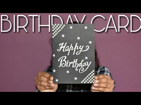 Handmade Birthday Greeting Card In Just 5 Mintues Easy Handmade