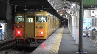 JR山陽本線 西阿知駅から普通電車発車