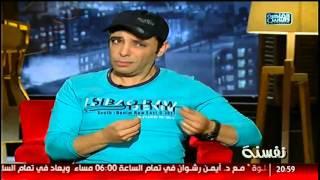 النجم كوميدي وائل علاء يقلد الفنان وحيد سيف