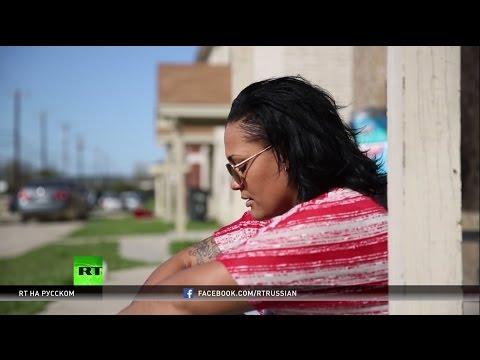 «Узаконенная проституция»: бывшие заключенные рассказали о порядках в одной из женских тюрем США