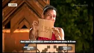 Survivor 2:  «Κάγκελο» έμεινε ο Τανιμανιδης με την απάντηση της Μελίνας για το σεξ!