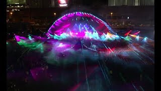 The Worlds Largest Laser Light Show!