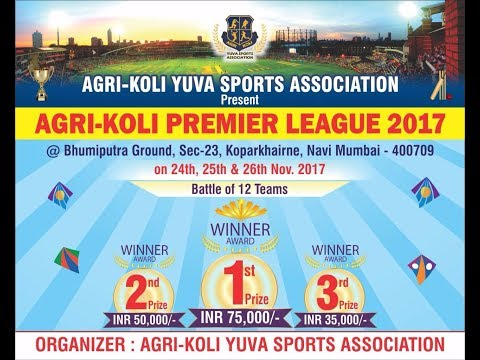 AGRI-KOLI PREMIER LEAGUE 2017 | SEASON 2 | NAVI MUMBAI | DAY 2