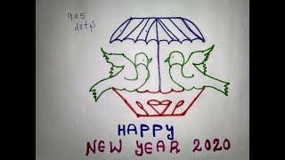 Beautiful happy new year 2020 Muggulu designs l new year rangoli designs 2020 l kolam designs 2020