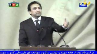 Ahmad Zia Massoud Revolutionary Speech Part 2