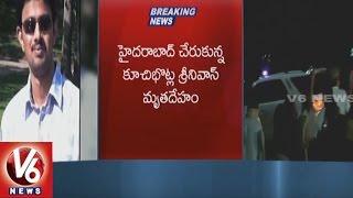 NRI Srinivas Kuchibhotla Dead Body Arrives Hyderabad   V6 News