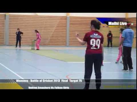 Full Recording : Womens Battle of Cricket 2013 Travel Video