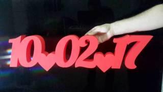 """Обзор Свадебной Даты """"10.02.17"""""""