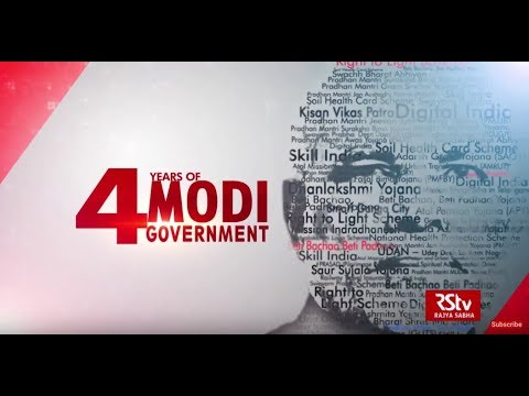 Promo - 4 Years of Modi Government