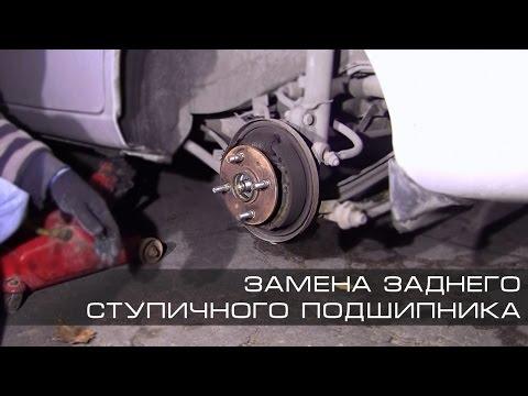 Hyundai Accent 2 - Замена заднего ступичного подшипника