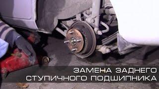 как поменять стойки и задние подшипники на VW Passat B3 (Универсал)