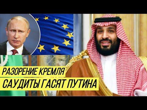 Это фиаско: поставки нефти из РФ в Европу остановились