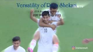 Reza Shekari رضا شکاری - short tribute video