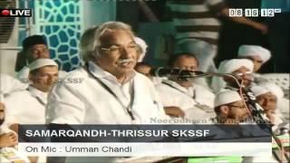 Sri Ummanchandi - SKSSF Silver Jubilee Grand Finale Samapana Sammelanam