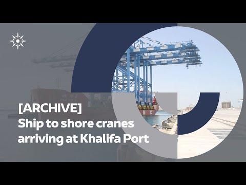 ADPC: Ship to Shore Cranes arriving
