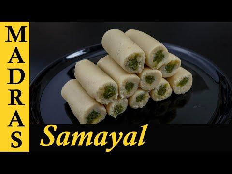 Kaju Pista Roll Recipe In Tamil   Cashew Pistachio Rolls Recipe In Tamil   Sweet Recipes In Tamil