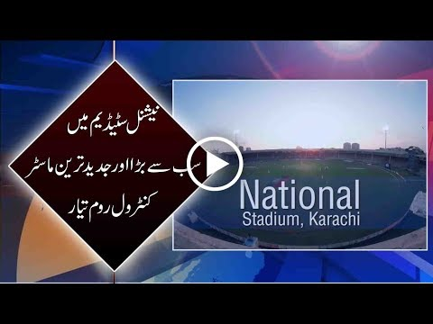 CapitalTV; Advanced master control room installed with latest security equipment in national stadium