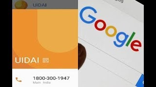 #UIDAI/#AADHAR Helpline No Mysteriously Save in Mobile Contact List #Big Hacking Plan🙄 ABP News