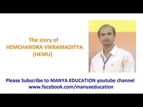 The story of Hemchandra Vikramaditya | Manya Education