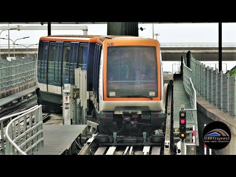 CDGVAL (VAL208) - Le Mini Métro De L'aéroport Roissy - Charles-de-Gaulle