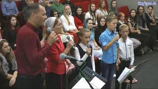 Земля планета голубая – Сергей, Анна и дети город Измаил, песнь, Карьерная 44