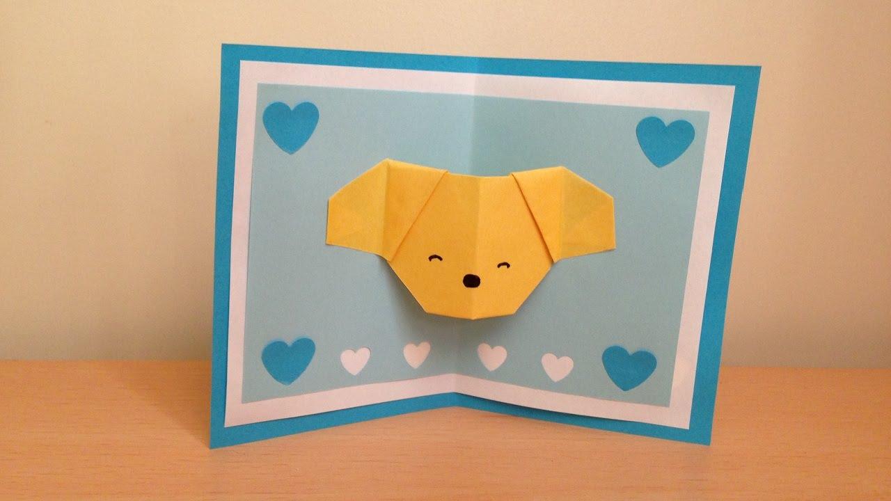 折り紙 犬の顔 誕生日ポップアップカード 簡単な作り方(niceno1)Origami Dog Face