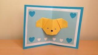 折り紙の犬の顔の誕生日カード 立体を手作りで飛び出すポップアップカー...