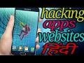 Best apps and websites for download hack/mod apk (Hindi हिंदी)