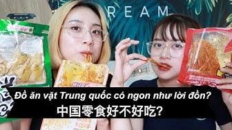|Du học Trung Quốc| Funny #2: Thử đồ ăn vặt Trung Quốc | 试吃中国零食