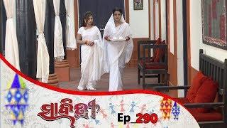 Savitri | Full Ep 290 | 14th June 2019 | Odia Serial – TarangTV