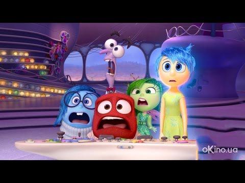 Думками навиворіт 3D (Inside Out) 2015. Український трейлер [1080p]