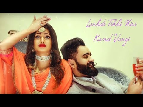 KEHNDI PEGG DI WASHNA AUNDI. PEG DI WAASHNA|| BY AMRITMAAN//LATEST SONGS LYRICS 👇👇👇👇