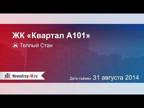 Новостройки подмосковья от МИЭЛЬ-Новостройки, новостройки