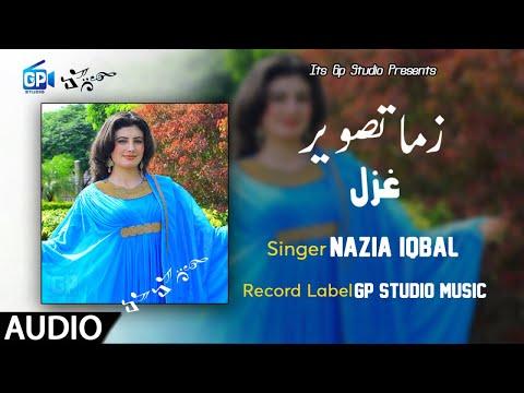 Nazia Iqbal Pashto New Song 2019 Zama Tasveer pashto video song music mp3 Pashto new music 2018 hd