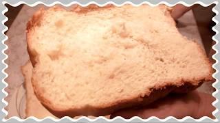 Воздушный хлеб в хлебопечке  супер рецепт