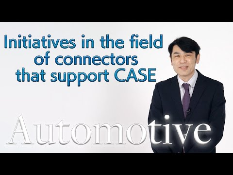 Initiatives in the field of connectors that support CASE