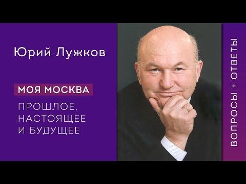 МФЦ района Котловка : МФЦ (Многофункциональные центры