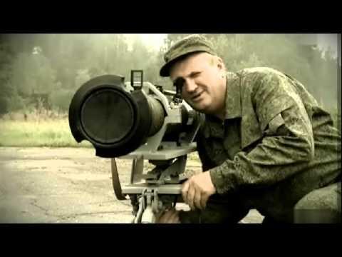 RPG-28