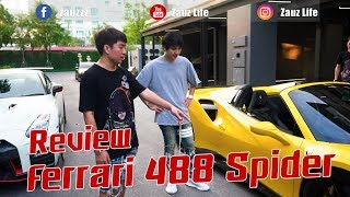 ZauZ EP.40 ตอน Review Ferrari 488 Spider