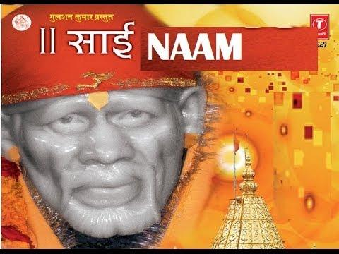 Bhaj Le Prani Sai Naam Sai Dhun By Anuradha Paudwal [Full Video Song] I Sai  Dhuni