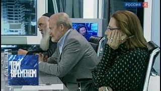 """Любовь как достояние масскульта / """"Тем временем"""" с Александром Архангельским"""