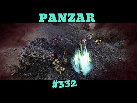 видео: panzar - Берсерк, стрЕмный охотник.#332