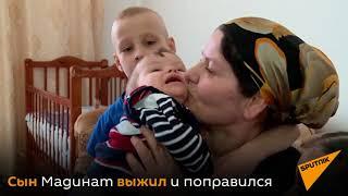 Дагестанка вышла замуж за негра